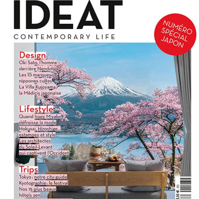 IDEAT Contemporary Life  - PAD Paris 2020 - Le savoir faire à l'honneur